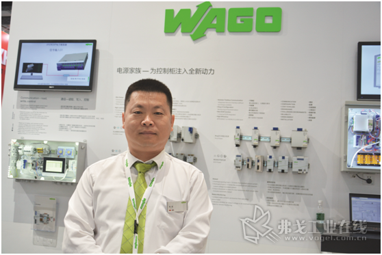 万可电子(天津)有限公司自动化事业部IF&IO产品经理陈岗先生