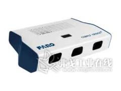 FARO Cobalt Design 3D扫描仪,三维扫描仪,顶柱科技