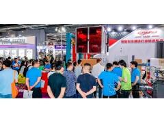 """智能装备助力产业升级,ProPak China加工包装展6月""""智""""炫上海"""