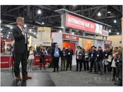 罗克韦尔自动化第28届年度 Automation Fair® 报名入口现已开通