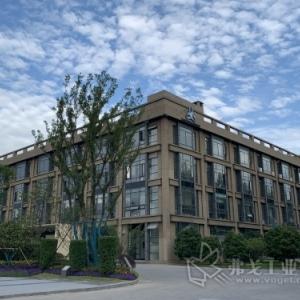 威腾斯坦(杭州)实业有限公司
