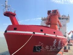 埃克森美孚为我国首艘自主建造的极地科学考察破冰船订制润滑解决方案