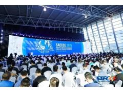 """汽车+,协同创新!SAECCE 2019聚焦汽车""""新四化"""" !"""
