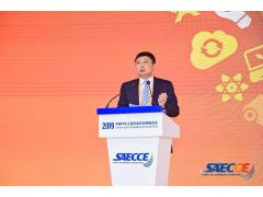 【院士论坛】 2019协同创新 产业融合论坛在上海召开