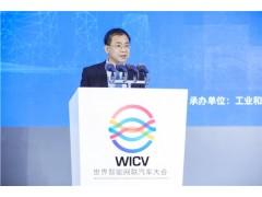王晓秋:全球视野、开放胸怀,共同开启智慧出行的汽车新时代