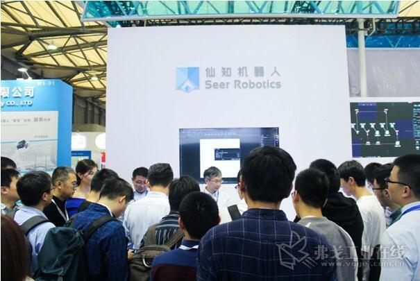 仙知机器人展台