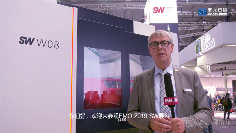 EMO HANNOVER 2019:SW展台亮点介绍