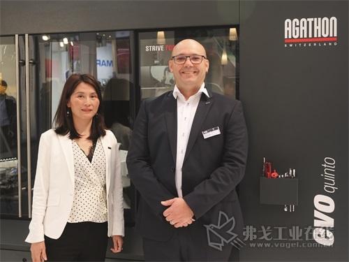 瑞士阿格顿中国区总经理董云女士(左)和瑞士阿格顿全球销售服务总监 Daniel Felber先生(右)