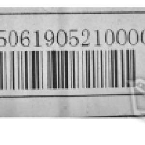 条码技术在发动机成品仓储中的应用