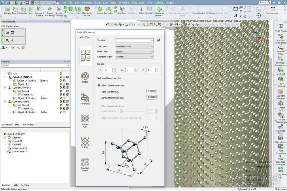 比利时鲁汶大学用3DXpert软件使金属增材制造研究步入新台阶