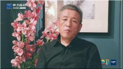 MM《现代制造》总编冯建平先生—2019 CeMAT ASIA