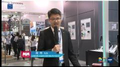 倍加福展品R2300介绍—2019 CeMAT ASIA