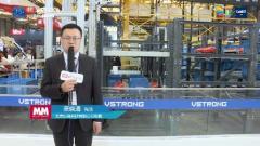 伍强科技红蟹一号介绍—2019 CeMAT ASIA