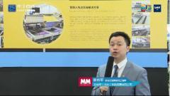 北自科技展品介绍—2019 CeMAT ASIA