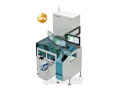柯尔柏医药科技(上海)有限公司 溯可得序列化单机
