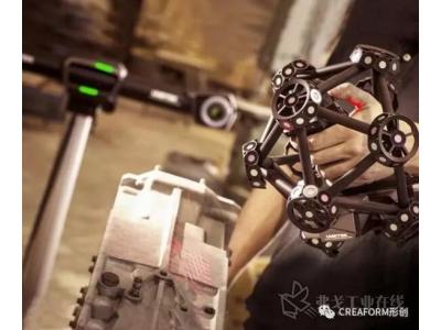 3D 扫描对 2019 年零部件市场行业意义重大的三大原因