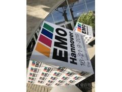透过EMO Hannover 2019 看机械制造业热点和未来趋势