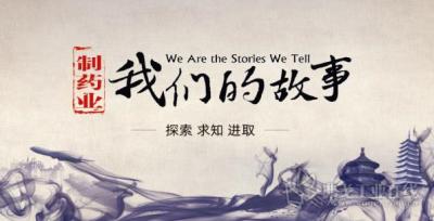 《我们的故事》第一季 第二集