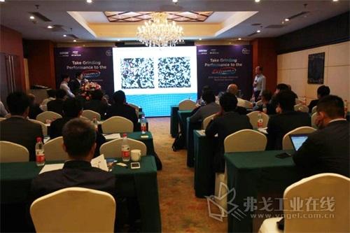 2019亚太高新磨削技术研讨会在邯郸举行