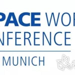 dSPACE 2019年全球用户大会即将在德国开幕