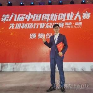 再传捷报!牧星智能闪耀中国创新创业大赛总决赛
