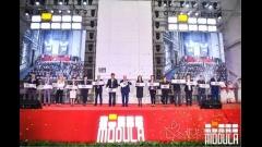 深耕中国市场·本土化战略再升级——Modula苏州再添新工厂!