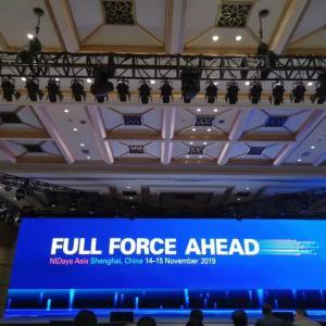 NIDays Asia开幕:Full Force Ahead,洞见2020未来