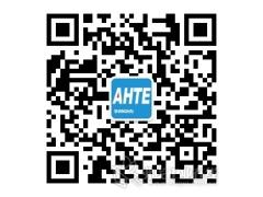 AHTE 第十四届上海国际工业装配与传输技术展览会招展正式启动
