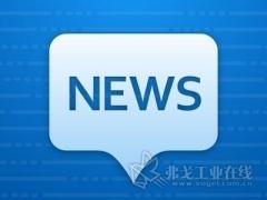 领军企业&最佳投资工厂&领军人物评选结果公布