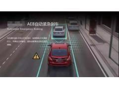 自动刹车系统避免追尾靠谱吗?这项配置是否鸡肋?实测结果啪啪打脸!