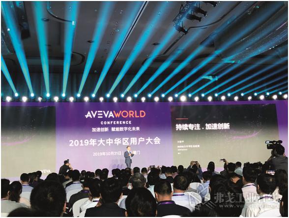 VEVA World 2019大中华区用户大会在厦门成功举办