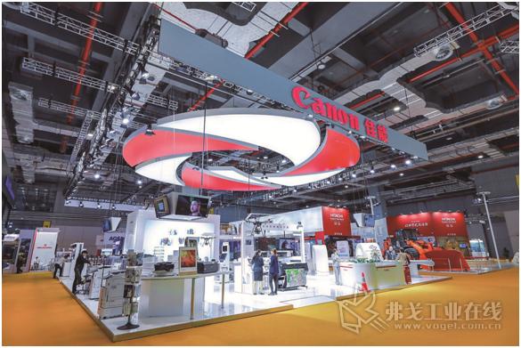 佳能全力出击第二届中国国际进口博览会