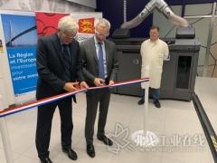 阿科玛在法国启动新的3D打印全球卓越中心