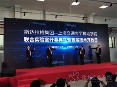 产学研结合 为中国制造业助力