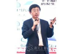 刘苏明,日立咨询(中国)有限公司制药行业制造、质量管理解决方案事业部总经理
