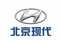 北京现代第三季度亏7.5亿元 需严控终端价格战
