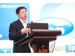 孙小兵,天士力控股集团有限公司总工程师,发泰(天津)科技有限公司总经理