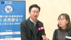 2019走进西部论坛演讲嘉宾采访:长安汽车NE1项目工艺经理林兆富先生