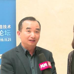 2019走进西部论坛演讲嘉宾采访:重庆市模具工业协会秘书长赵青陵先生