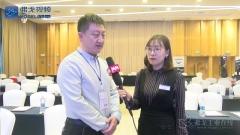 2019走进西部论坛用户采访:广东盘古信息科技股份有限公司西南分公司销售经理 王继续先生
