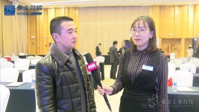 2019走进西部论坛用户采访:重庆市皓峰模具有限公司总经理王刚先生