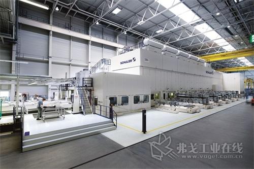 舒勒将向华晨宝马汽车有限公司 (BBA) 提供一条伺服冲压线、一台试模压力机和一条开卷落料线