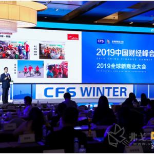 林德荣获2019年度企业社会责任奖