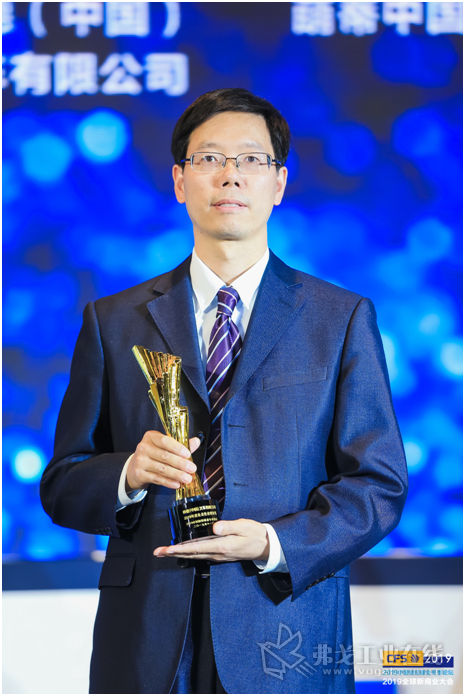 林德(中国)人力资源总监鲍伟平