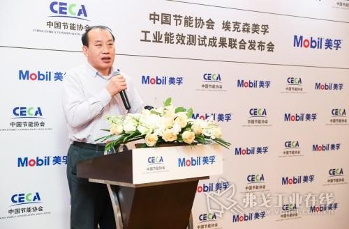 中国节能协会秘书长宋忠奎致辞