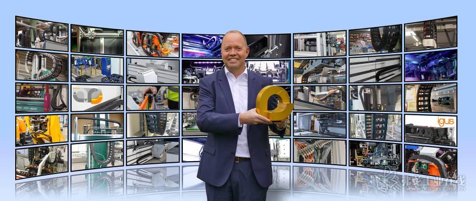 由工业、科学、媒体和协会成员组成的评委会将第七次以vector奖来表彰激动人心的拖链应用。图中是德国igus公司拖链系统部门的主管Michael Blaß。(来源:igus GmbH)