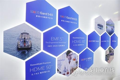 埃克森美孚展示的燃油、润滑油及服务