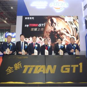 福斯参加法兰克福展 并发布TITAN GT1系列机油