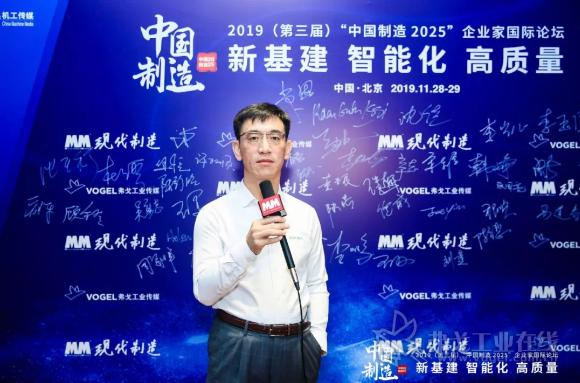 江苏哈工智能机器人股份有限公司副总裁兼海宁哈工现代机器人有限公司总经理辛志先生