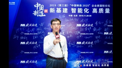 """哈工现代总经理辛志先生出席企业家国际论坛并荣获""""领军人物""""奖项"""